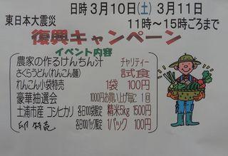 201203060012.jpg