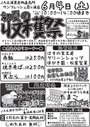 2016kasumi06-2.jpg