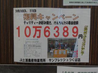 DSC00142_R.JPG
