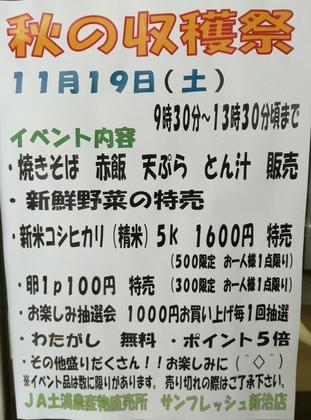 IMG_20161114_184744.jpg