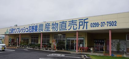 hanayaka01_R1.jpg