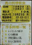 ryouri01.jpg