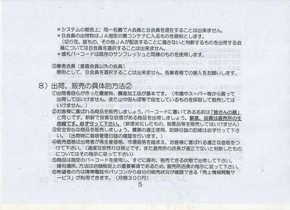 scan 5.jpg