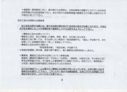 scan 8.jpg