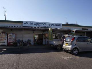 tiyoda4003.jpg