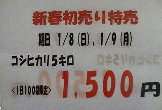 tukuba00111.jpg